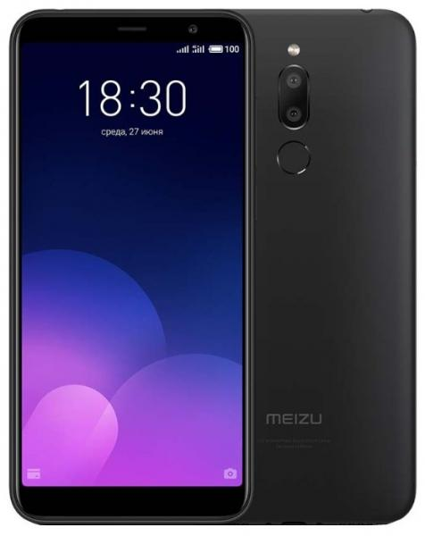 Meizu M6T 2/16GB Gold